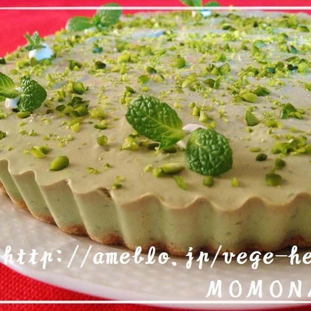 美味しいのにヘルシー♪アボカドヨーグルトのムースケーキ はちみつ入り(^^)砂糖不使用