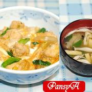 ふんわり♪鶏ひき肉の「親子丼」☆鶏スープで「にゅうめん」も!