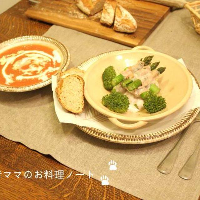 アスパラ肉巻きのオーブン焼きとヘルシーポタージュの晩ごはん☆