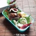 お野菜たっぷり餃子の具で~てりやきハンバーグ~パパのお弁当 by YUKImamaさん