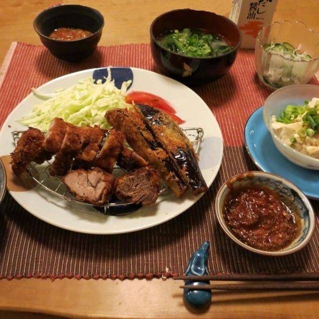 ヘレとんかつ&茄子フライの晩ご飯 と しずく写真に挑戦♪