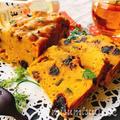お砂糖なし南瓜とプルーンの【蒸しパウンドケーキ】