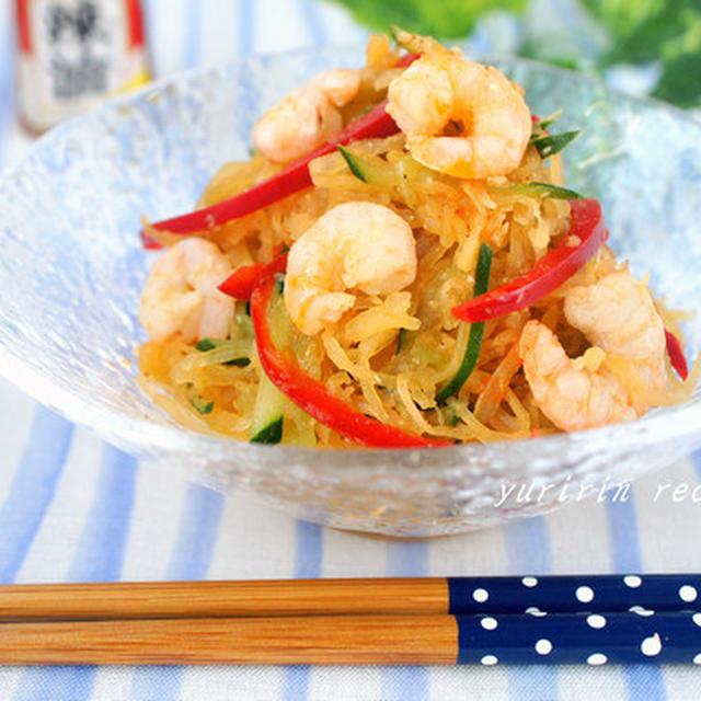 金糸瓜の中華サラダ