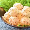 シャケ猛追。鮭ささみの柔らかタルタルサラダ風団子(糖質5.6g) by ねこやましゅんさん
