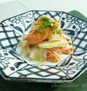 焼き鮭と大根のナムル