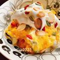 【デパ地下風】かぼちゃと生クリームのサラダ(動画レシピ)