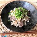 【焼いて混ぜるスタミナ飯】疲労回復効果に!牛肉とエリンギの甘辛混ぜごはん♡レシピ
