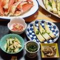 春を感じる♪蟹の和食ディナー