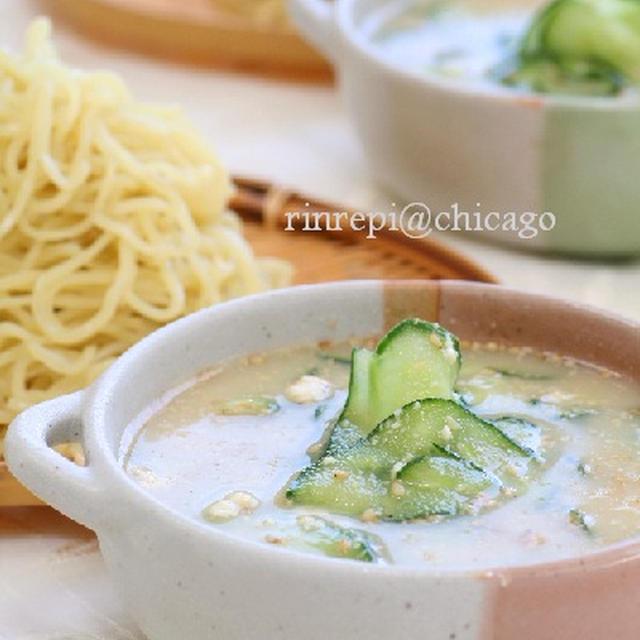 ごま味噌風味きゅうりの冷汁風 冷やしつけ麺