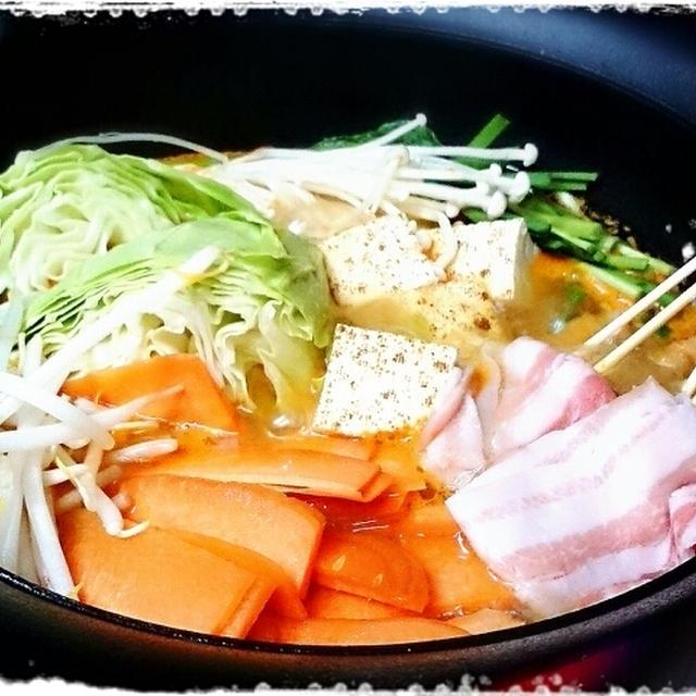 野菜たっぷり!キムチ鍋パーチーだよぉ~♪