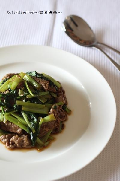 レシピ【超簡単&貧血の改善に!!牛肉と小松菜のオイスターソース炒め】
