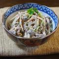 牛肉ときんぴら風 根野菜の胡麻和えサラダ by KOICHIさん