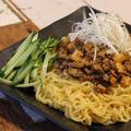 【recipe】ジャージャー麺/モスバーガー