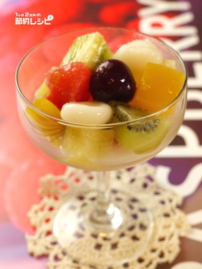 豆乳フルーツ白玉