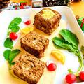 蒸してからスモークする♪マッシュルームとストロングチーズのスモークミートローフ♡ by Lau Ainaさん