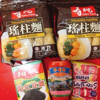 今のところ麺の中で1番好き♡香港麺をお土産に買ってきてもらったー!!
