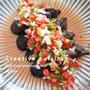 そらくも農園の茄子でトマトdeサッパリメキシカンサラダ