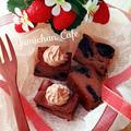 ♡水切りヨーグルト&カカオ70%チョコレートde作る♪オレオチョコチーズケーキの作り方♡