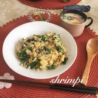 ほうれん草の炒飯とグリーンカレー風味のスープ♡
