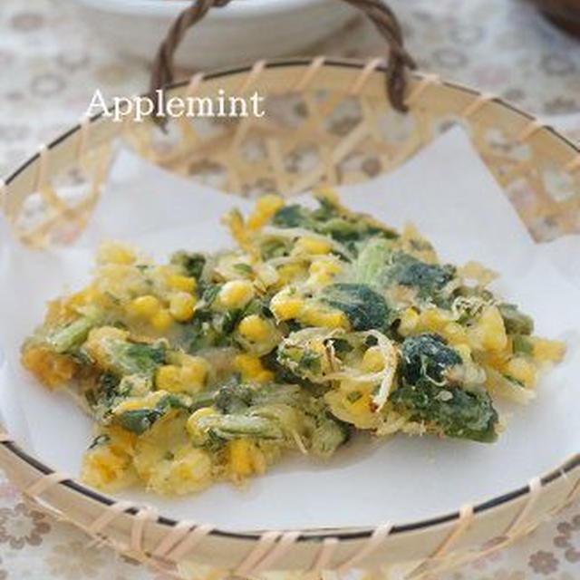 ◆節約レシピ◆大根葉とコーンとごぼうのかき揚げ