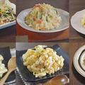 【サラダ6選】驚く美味しさが簡単に! デパ地下デリ風やみつきサラダ by KOICHIさん