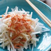 大根と桜エビの中華風サラダ