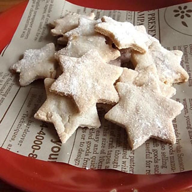 甘夏入り米粉のクッキー