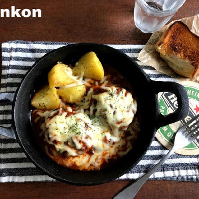 【簡単!!煮込みハンバーグ】おすすめです!!トマト缶で*イタリアンチーズハンバーグ