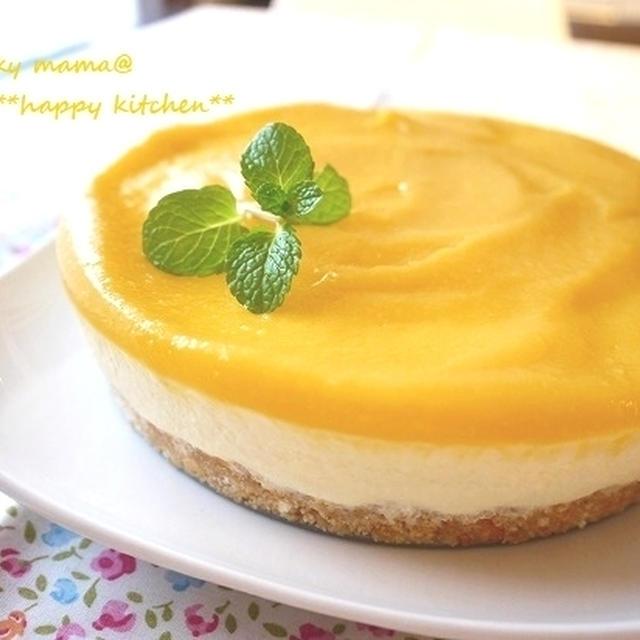マンゴー好きさんに♪簡単マンゴーチーズケーキ