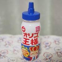 オリゴの王様@日新製糖