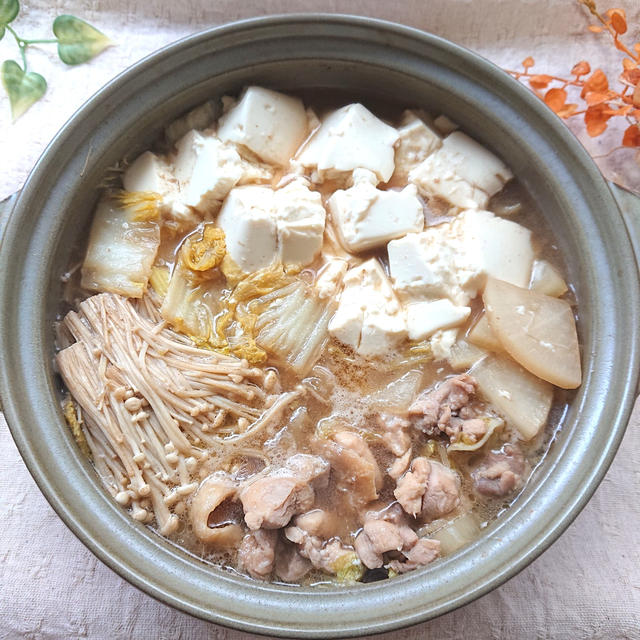 鶏ももと白菜と大根とえのきと豆腐のバター昆布茶醤油味噌鍋(ダイエット)