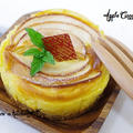 アップルシナモンのベイクドチーズケーキ