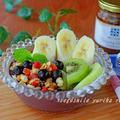 ハワイの朝食☆アサイーボウル