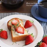 ニュージランド発コーヒーといちごトーストで朝カフェ気分♡おすすめ朝カフェ風ご飯5選♡