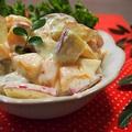 くらしのアンテナ掲載【柿とさつま芋とリンゴのヨーグルトサラダ】 by とまとママさん