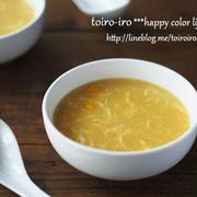 時短!とろ~り中華風コーンスープ