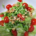 胡桃とパクチーのアジアンサラダ