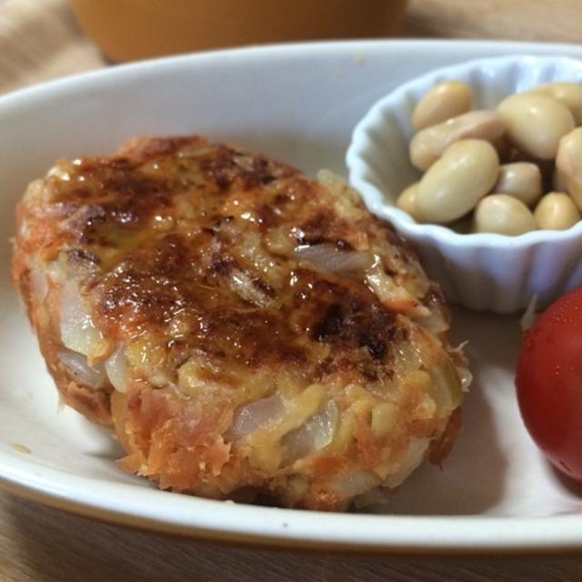 鮭フレークと大豆のハンバーグ