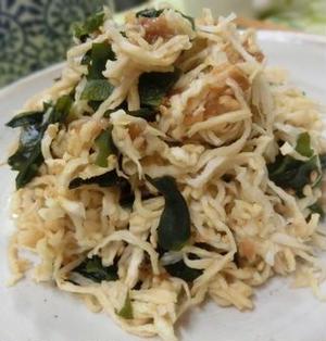 梅干し入りでうまみアップ♪ 切り干し大根とわかめの中華サラダ