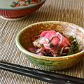 【ラディッシュで簡単!絶品しば漬け】本格的な京都の味を家庭でも!(印刷用)