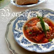 Borschtschボルシチ