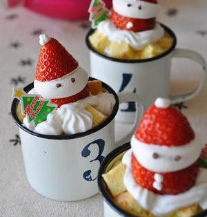 サンタのカップケーキ&黄金に輝くゴールドルクエをGETしよう!