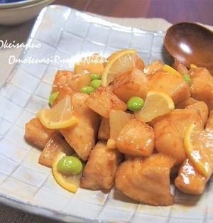 レモン爽やか♪ カジキと長芋のレモン甘酢あん   &肉専科「はふう」のお弁当