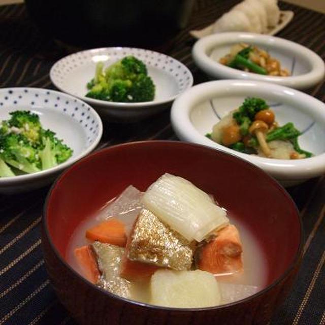 新巻鮭の三平汁と菜の花のなめこおろし和え