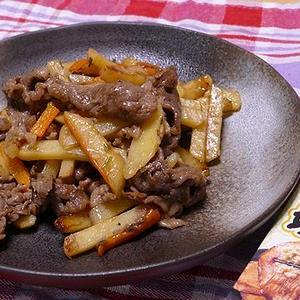 牛肉とじゃがいものねぎ塩炒め