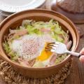 キャベツと卵の土鍋蒸し。夕食のおかず、ワインのお供にも。【農家のレシピ帳】