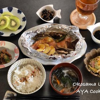 正直な感想ー!とおすすめ韓国服♡と秋鮭とたっぷりキノコのホイル焼き