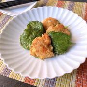 【おつまみにオススメ】貧血予防に!梅えび豆腐の大葉揚げ♡レシピ
