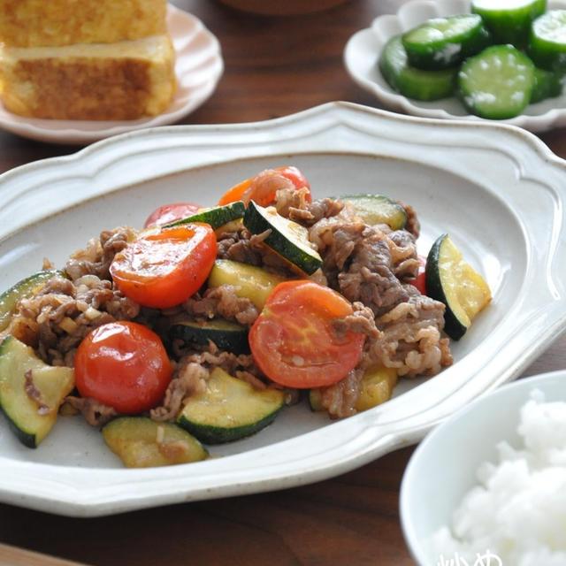 【1週間献立】特売肉をおいしくいただく!牛肉と夏野菜のオイスターソース炒め
