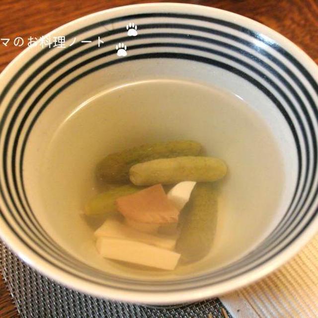 結婚記念日のディナー☆ピクルスとエリンギのスープ